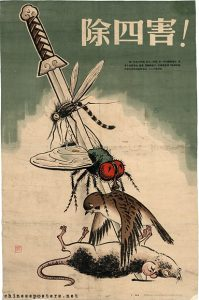four pests poster